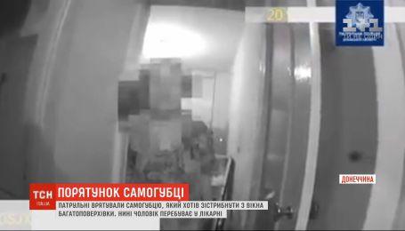 Патрульные в Мариуполе спасли мужчину, который хотел спрыгнуть с окна многоэтажки