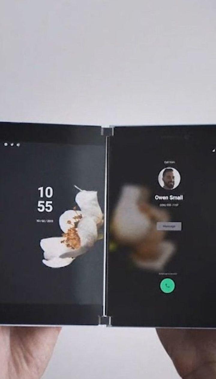 Компанія Microsoft презентувала технічні новинки з подвійними екранами