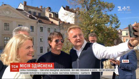 Голлівудський актор Том Круз мандрує Україною: де вже встиг побувати