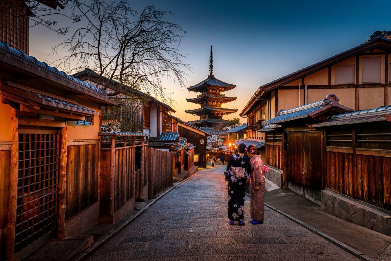 Киото, Япония, гейши