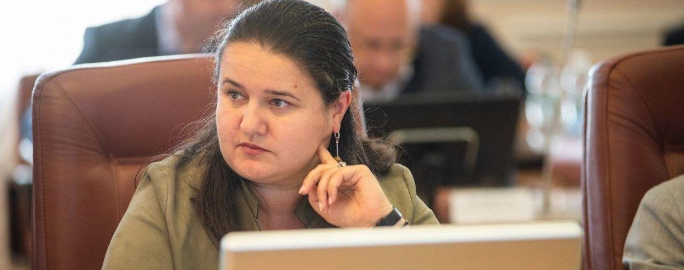 """""""Предательства нет"""": Маркарова отрицает провал переговоров с МВФ"""