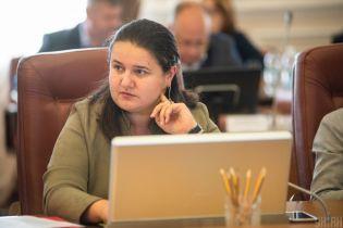 Бывшая министр финансов Маркарова раскритиковала проект изменений в госбюджет-2020