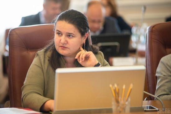 Колишня міністерка фінансів Маркарова розкритикувала проєкт змін до держбюджету-2020
