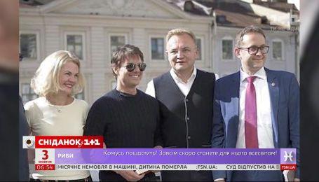 В каких городах Украины побывал Том Круз и какие впечатления от страны у него остались
