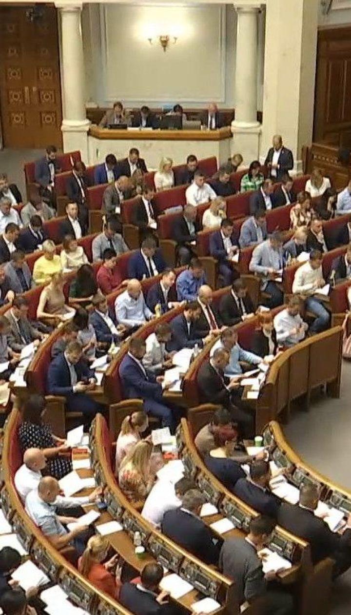 Рада не змогла скасувати закони про новий порядок розрахунків для ФОПів