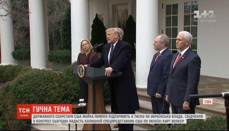 Трамп неоднократно использовал вице-президента США для давления на Зеленского - WP