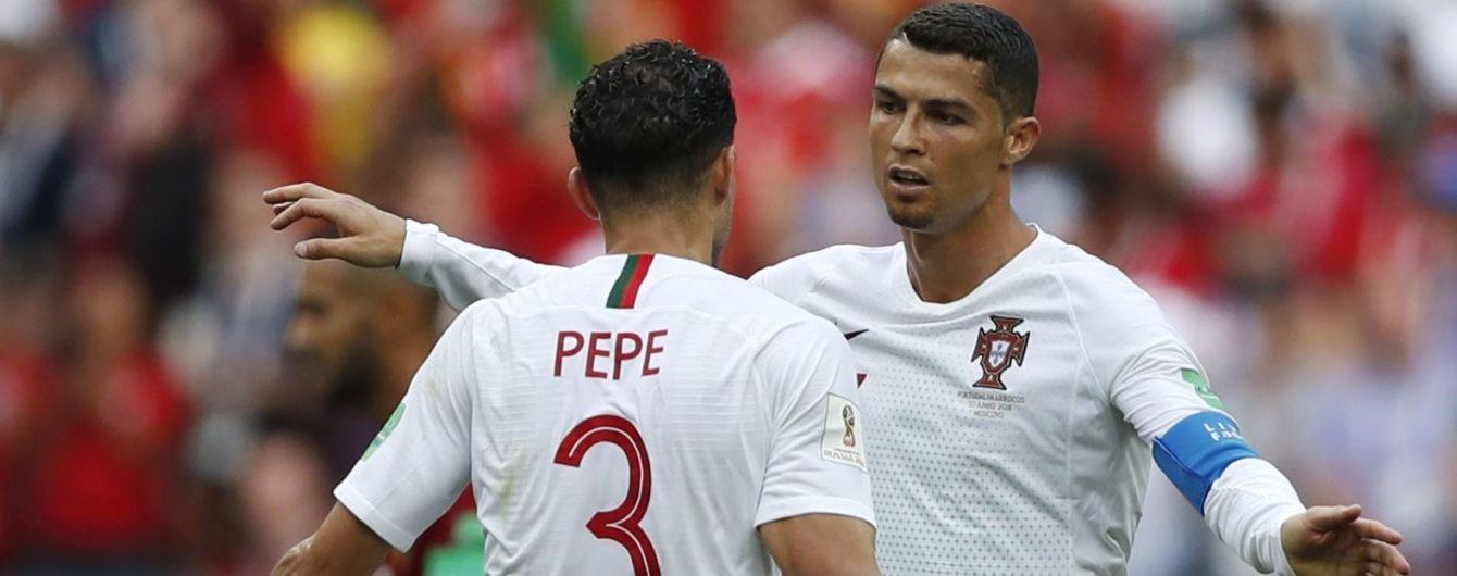 Португалия назвала состав на матч с Украиной, Роналду в списке