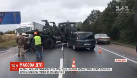 """Из-за масштабной аварии под Львовом движение по трассе """"Киев-Чоп"""" усложнилось на несколько часов"""