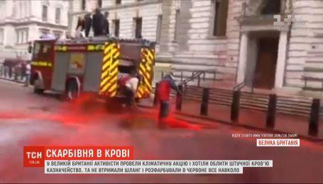 Во время протеста в Великобритании активисты случайно облили улицу и дома искусственной кровью
