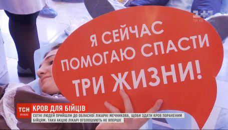 Длинные очереди из доноров образовались в больнице Мечникова, чтобы сдать кровь для раненых бойцов