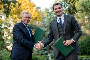 НБУ и Кабмин подписали меморандум о взаимодействии
