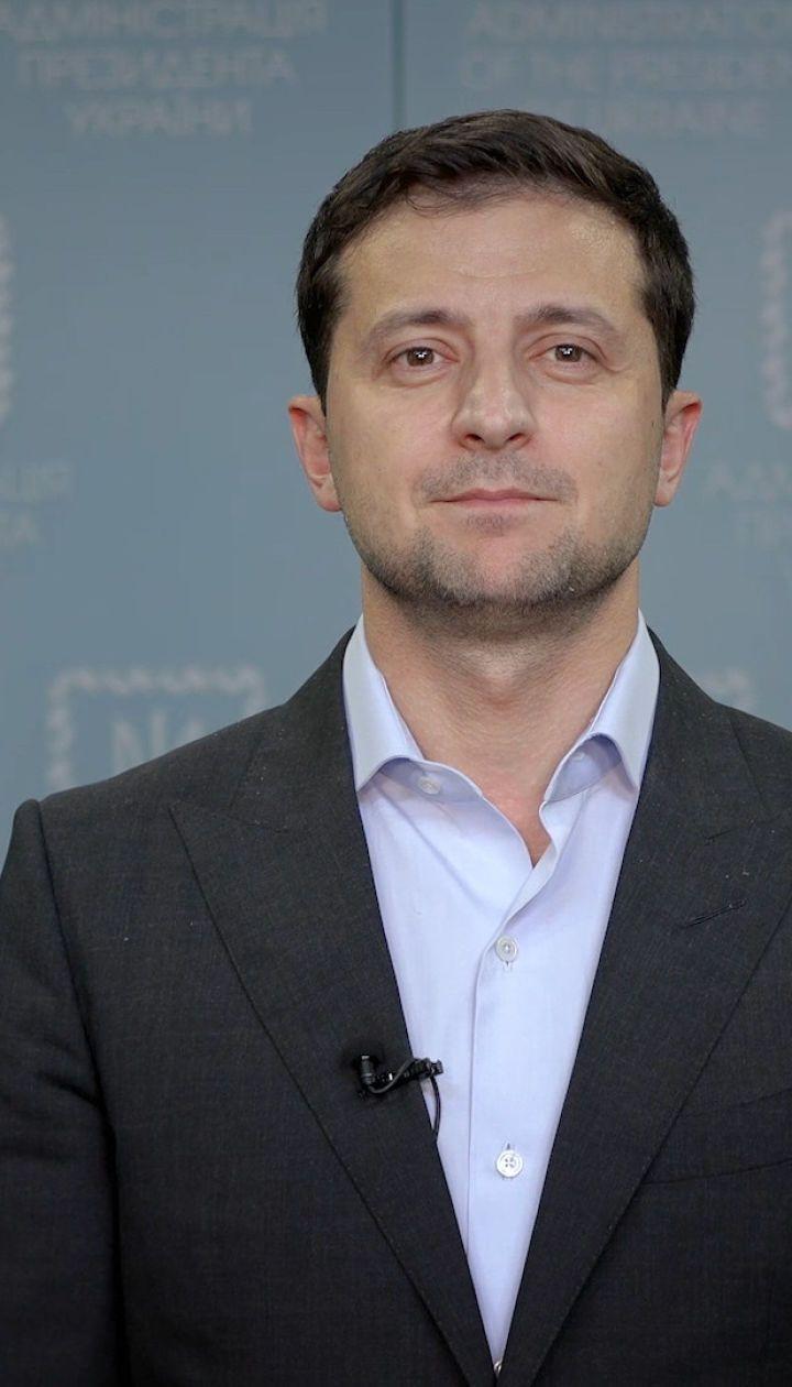 Президент Зеленский в своем обращении объяснил действия относительно Донбасса
