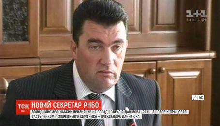 Зеленский назначил нового секретаря совета нацбезопасности и обороны