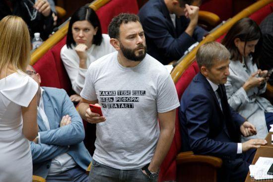 Дубінський після консультацій у фейсбуку відкликав законопроєкт про податок на обмін валют