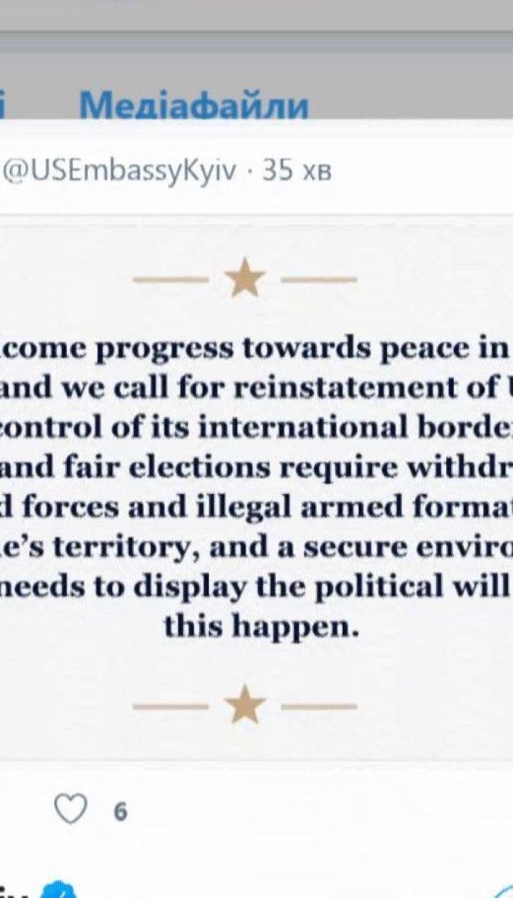 США закликали Росію вивести війська з українських територій та відновити контроль України над кордоном
