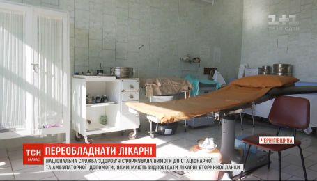 Войти в реформу: в Украине исчезнут больницы, которые не смогут обеспечивать качественное лечение пациентов