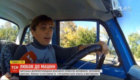 Жительница Днепропетровщины собственноручно реставрирует автомобили и участвует в ретро-фестивалях