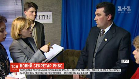 Не долго кресло пустовало: назначен новый секретарь СНБО