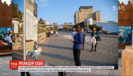 До Києва прибула керівниця бюро Держдепу США з конфліктів та стабілізації ситуацій