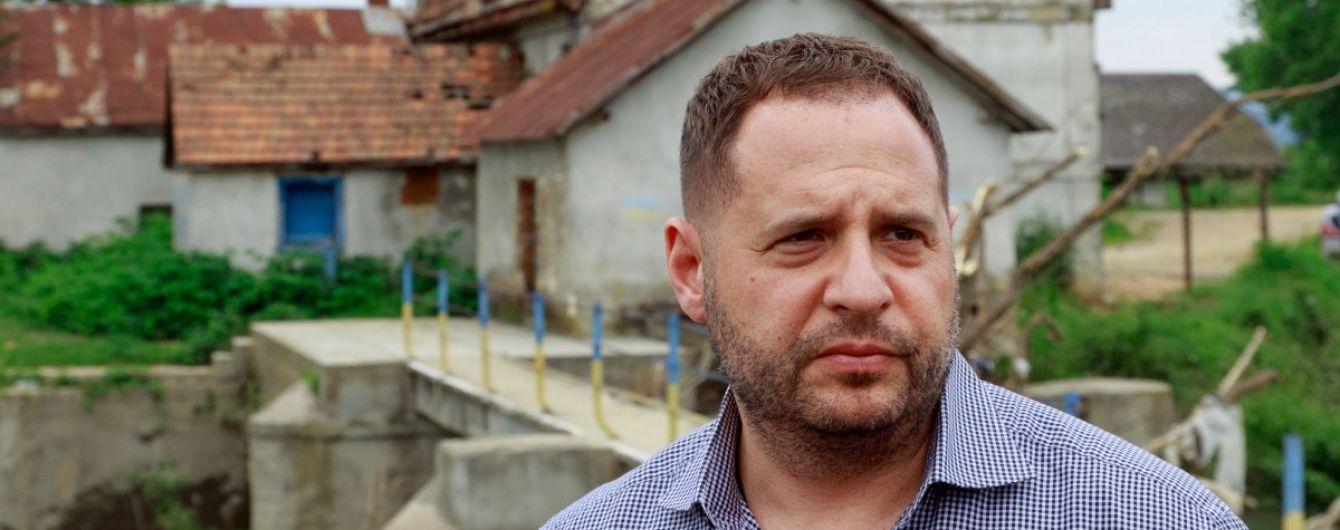 Ермак назвал приоритетные направления, которыми будет заниматься на посту руководителя Офиса президента Украины