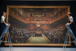 Картину Бэнкси с депутатами-обезьянами продали на аукционе Sotheby's за $12 млн
