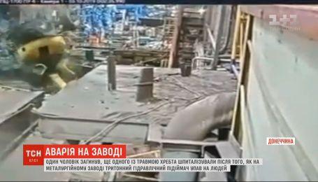 Смертельна трагедія сталась на металургійному заводі у Маріуполі - там загинув робітник