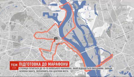 В столице состоится 10 Киевский марафон - около 17 тысяч участников примут там участие