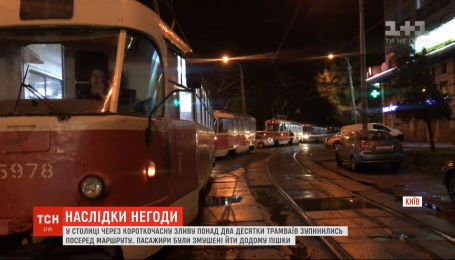 Десятки трамваев остановились в Киеве из-за кратковременного дождя