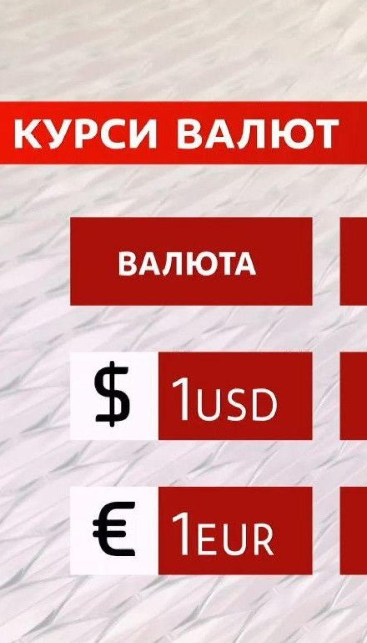 Гривня дешевшає: за два дні вартість долара зросла на 65 копійок - Економічні новини