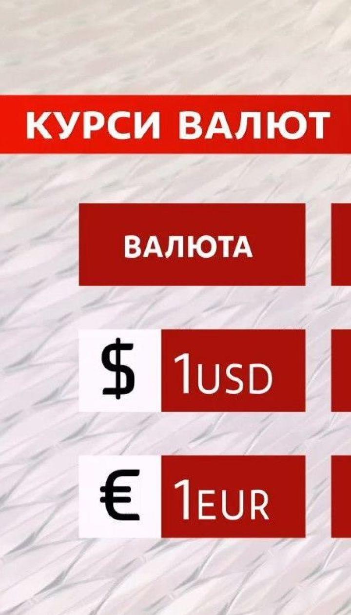 Гривна дешевеет: за два дня стоимость доллара выросла на 65 копеек - Экономические новости
