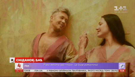 Откровенно о сокровенном: Сергей и Снежана Бабкины  представили совместный клип