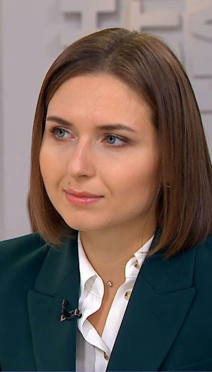 Современный учитель: проблемы и перспективы - разговор с Анной Новосад