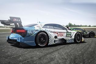 Audi перевела спорткары на бензин из отходов
