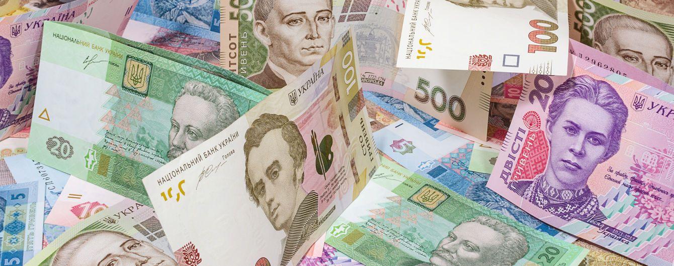 Чому немає грошей, як правильно витрачати, де взяти гроші - Вона - TCH.ua