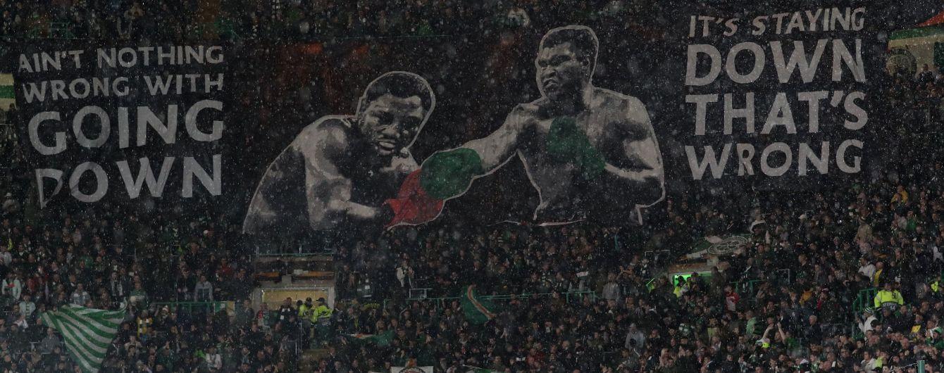 "Фанаты ""Селтика"" мотивировали команду в Лиге Европы легендарной цитатой Мохаммеда Али"