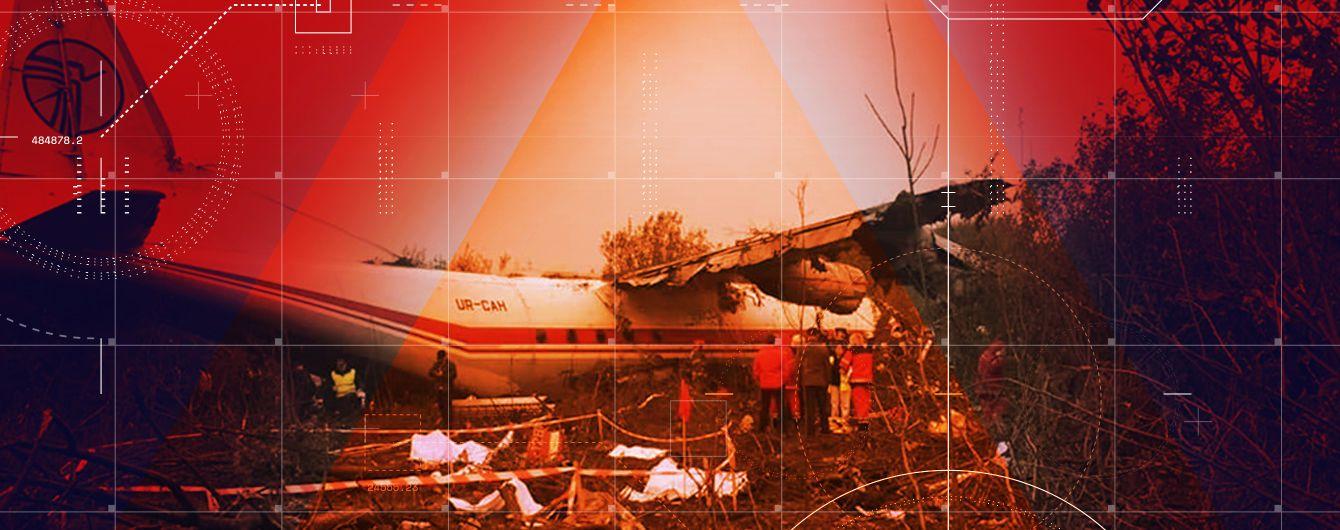 Смертельная авария транспортного самолета Ан-12 возле Львова. Главное
