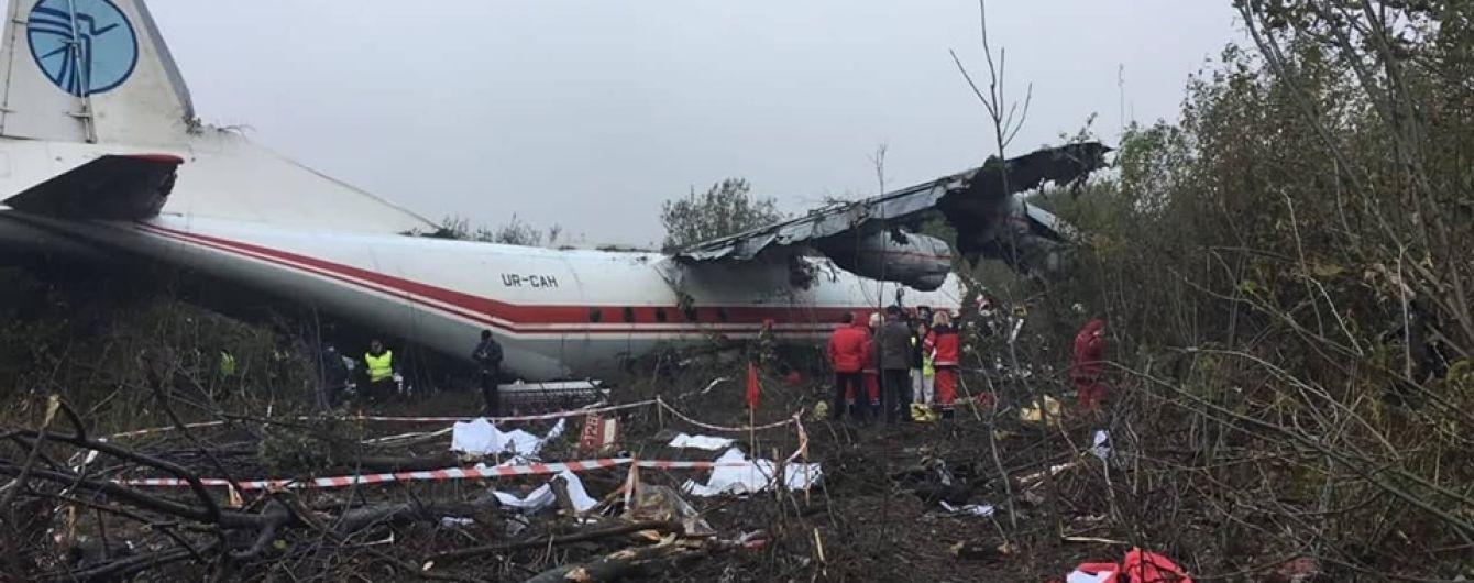 Стали известны имена погибших в авиакатастрофе Ан-12 на Львовщине
