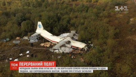 5 людей загинули внаслідок падіння літака Ан-12 неподалік летовища під Львовом