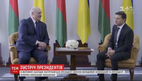 Володимир Зеленський зустрічається із Олександром Лукашенком у Житомирі