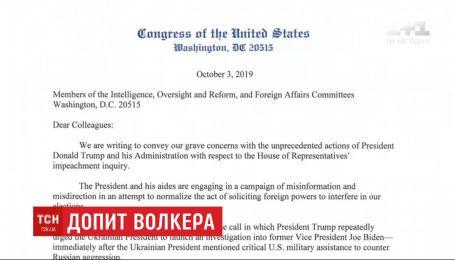 Демократы обнародовали часть переписки Курта Волкера с американскими дипломатами