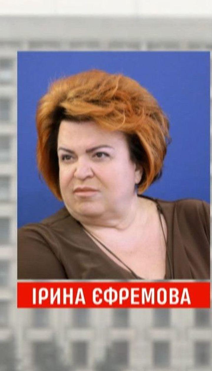 Верховна Рада України затвердила новий склад Центральної виборчої комісії