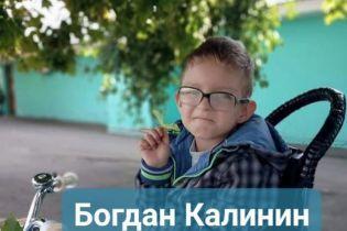 Вы можете изменить судьбу Богданчика, который имеет все шансы получить полноценную жизнь