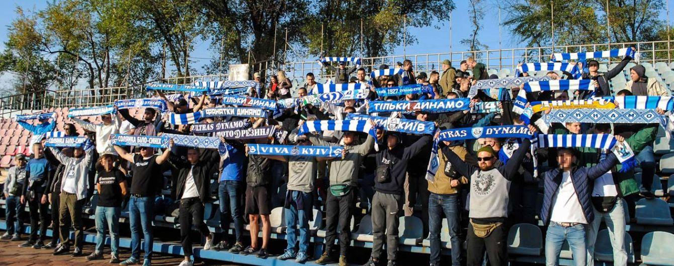"""На фанатів """"Динамо"""" напали перед матчем з """"Лугано"""", є постраждалі"""