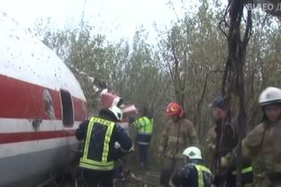 Появились первые карды спасательной операции на месте крушения Ан-12