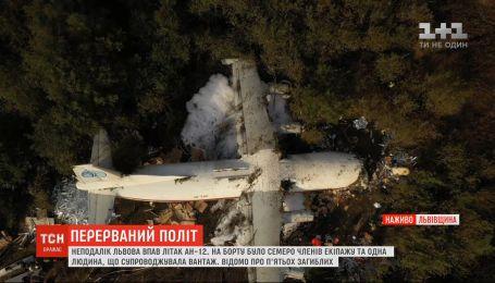 Падение самолета на Львовщине: полиция открыла уголовное производство