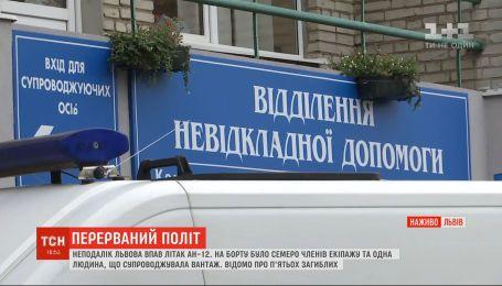 Лікарі розповіли про стан постраждалих внаслідок аварійного приземлення літака під Львовом