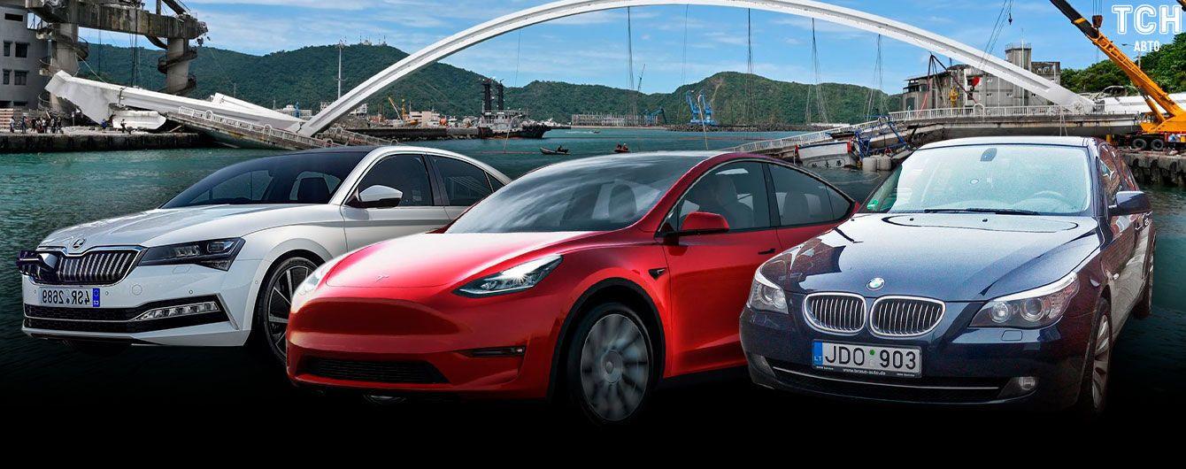 """Пікет """"євробляхерів"""" і нове відео з Tesla Model Y. П'ять найважливіших автоновин за тиждень"""