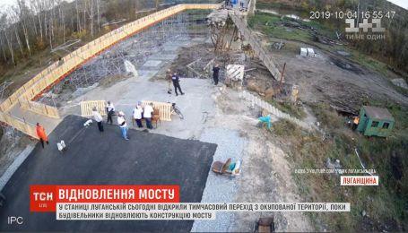 Тимчасовий обхідний міст у Станиці Луганській проіснує максимум два місяці