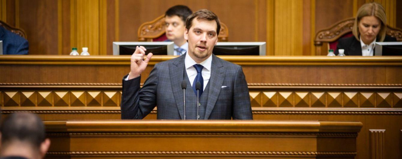 "Гончарук анонсував оновлення керівництва ""Укравтодору"" в областях"