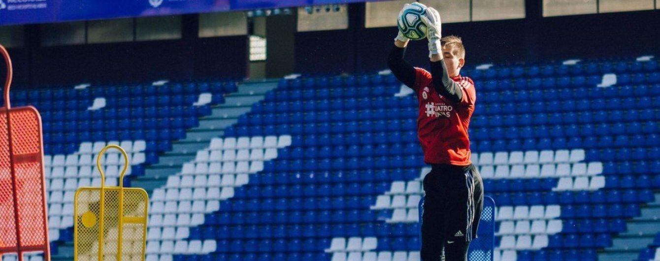 Луніна включили до символічної збірної найкращих юних футболістів Примери